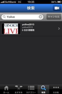 yoilivesmapho